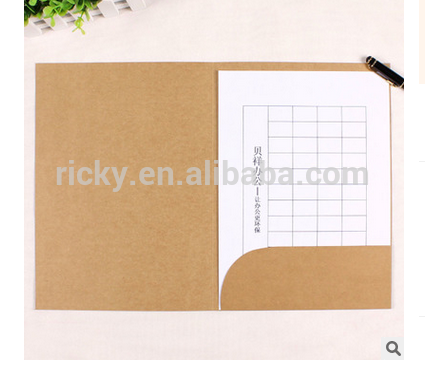 factory low price hardshell eraser - craft paper folder – Ricky Stationery