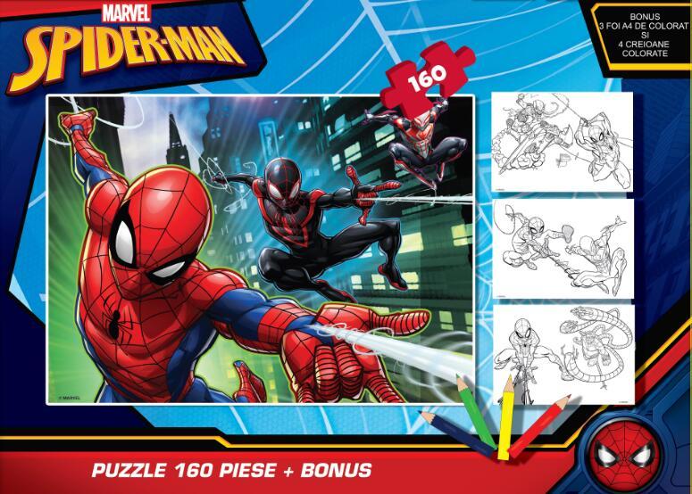 Disney Papar Puzzle Set 160 Pcs,Disney Puzzle Set,LOL Papar Puzzle Set 160 Pcs,LOL Puzzle Set