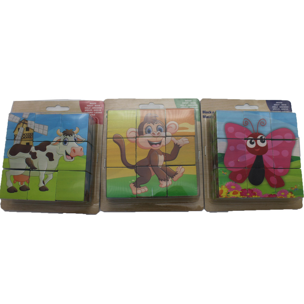 Big Discount Paper Boxes - stereoscopic wooden puzzles Children Jigsaw animal themes – Ricky Stationery